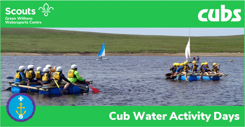 Cub Water Activity Day